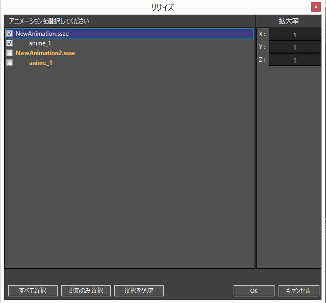 Window_animeresize_02_ver5.7.0