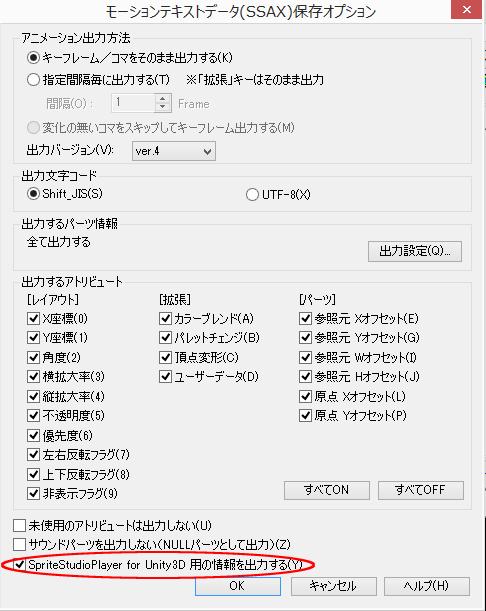 inport_03