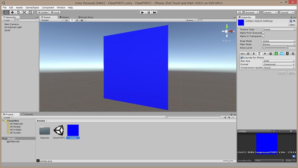 OPTPiX ClearPVRTC for Unity で変換されたテクスチャ