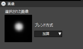 effect02_06