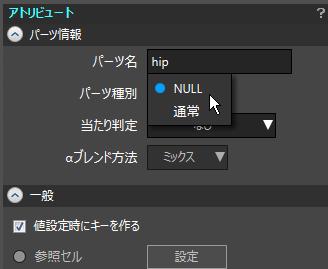null_05_e