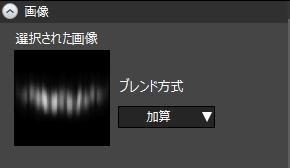 effect016_04