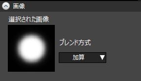 effect016_05