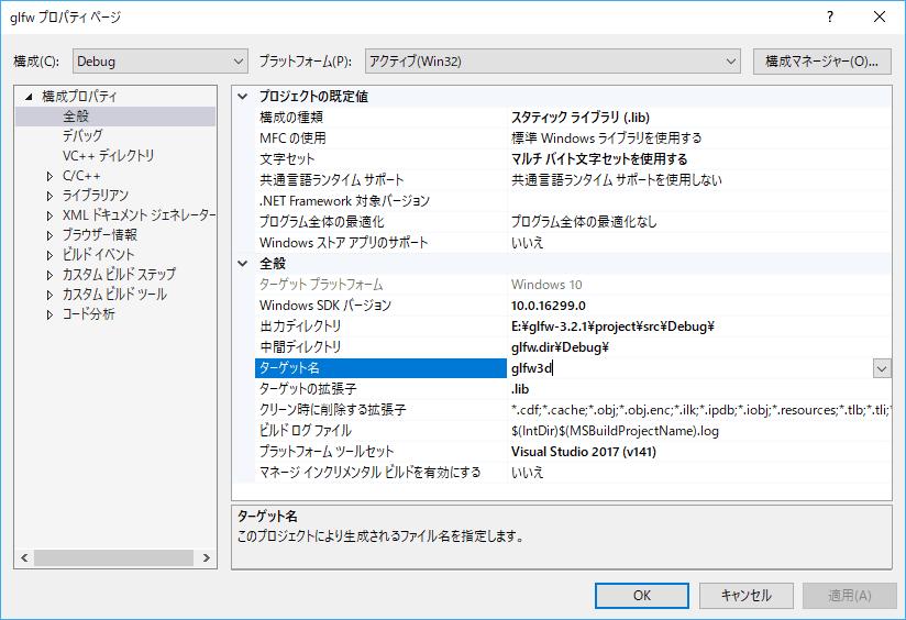 SpriteStudio 6 SDKの使い方   OPTPiX Help Center